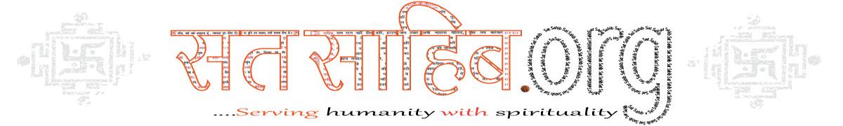 Satsahib Logo